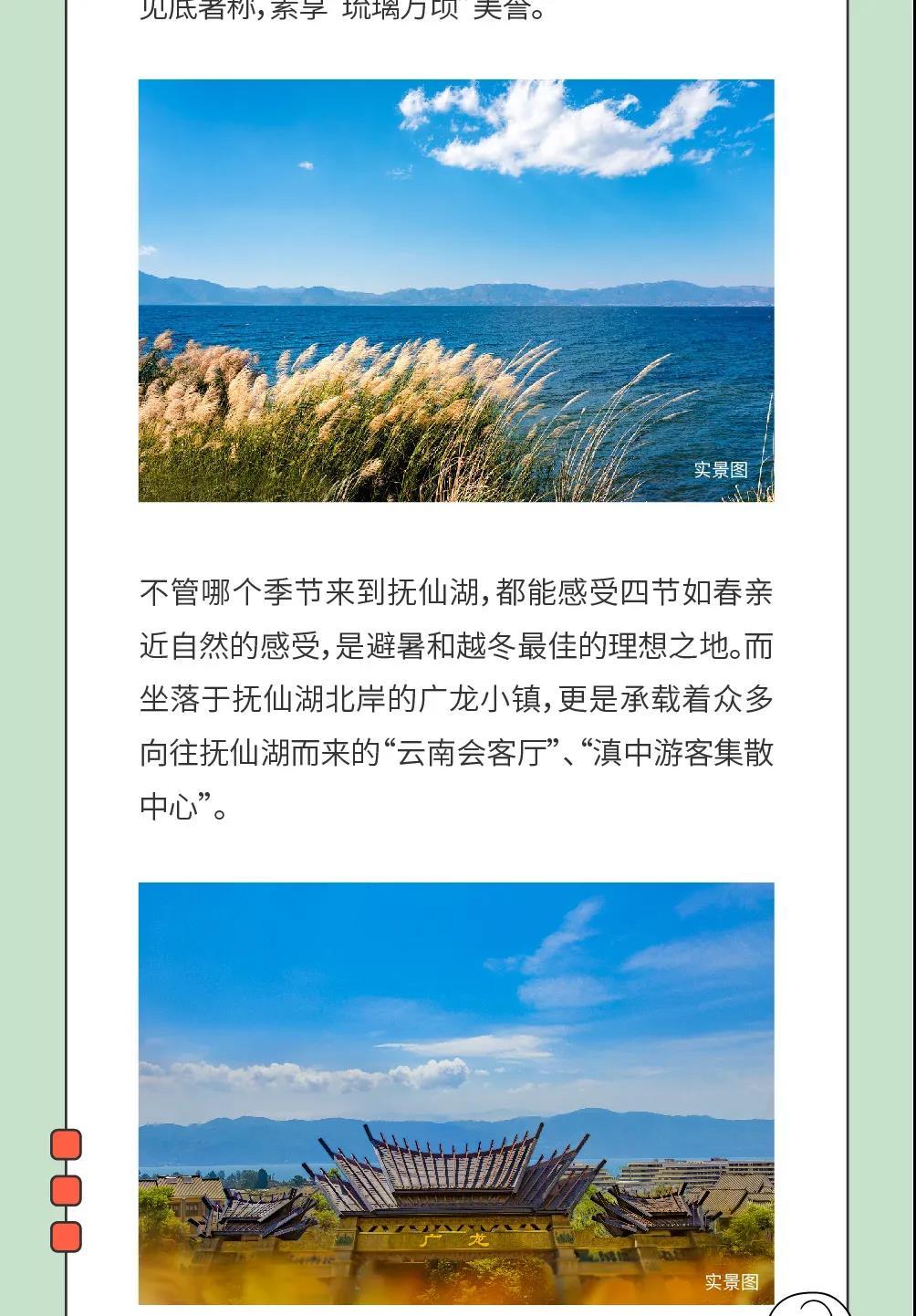 微信图片_20210607093949.jpg