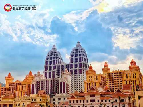 老挝磨丁经济区